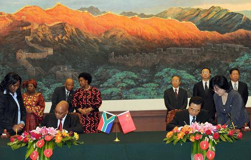 胡锦涛同南非总统会谈两国成全面战略伙伴关系