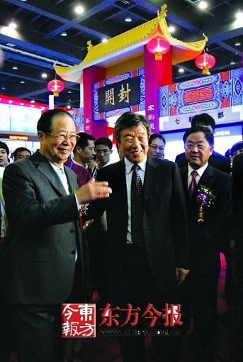 第十三届中国河南国际投洽会开幕 万商觅商机