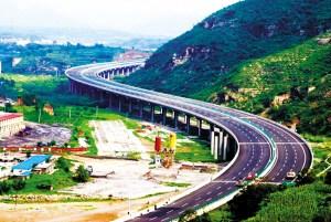 青兰高速邯郸涉县段通车晋冀鲁豫四省高速互通