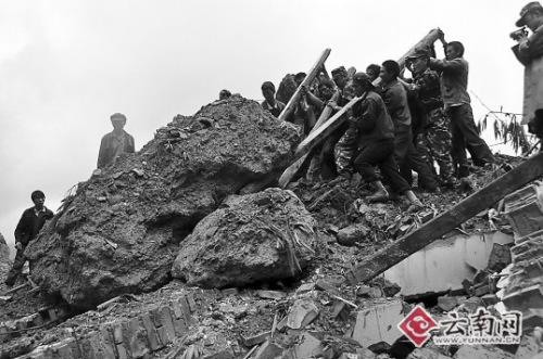 云南保山山体滑坡已确认29人遇难19人失踪