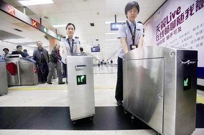 北京地铁王府井等3站今起试点移动刷卡机(图)