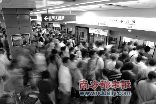 广州地铁昌岗换乘站早高峰实施客流控制