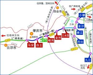 广肇高速公路二期工程建成通车