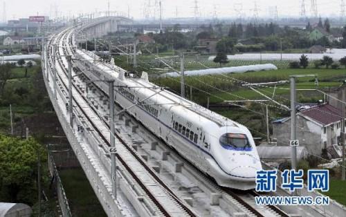 我国开始研制时速超500公里超高速列车