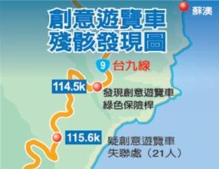 珠海19名在台失踪游客仍无音讯家属拟赴台