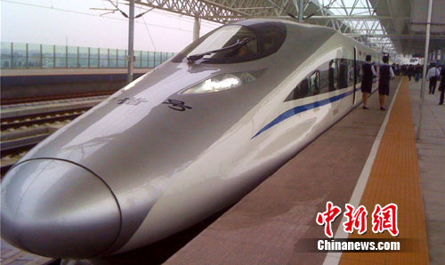 沪杭高铁今起运营曾创世界铁路最高运行时速