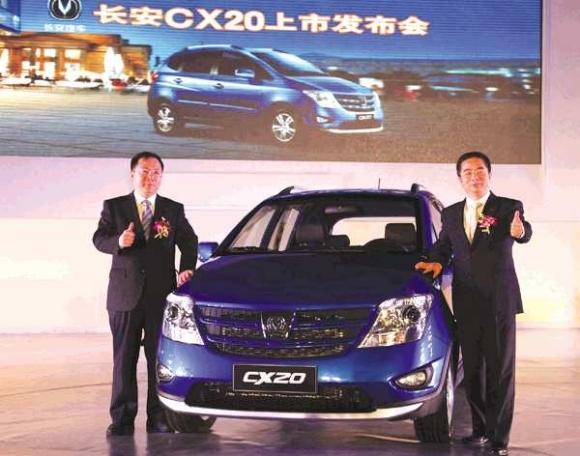 长安CX20拓界车4.99万元起低价入市高清图片