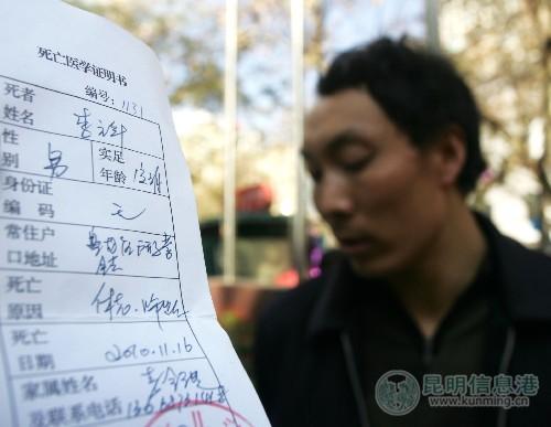中国阿子营镇鼠街小学3名学生感染手足口病昆明我小学生的文梦征图片