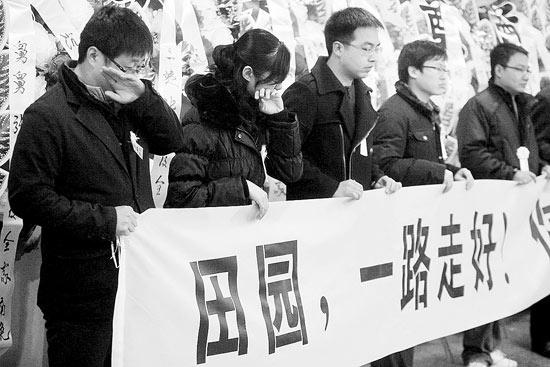 今天上午,田园的同学打出横幅,前来参加送别仪式 摄/记者王丹