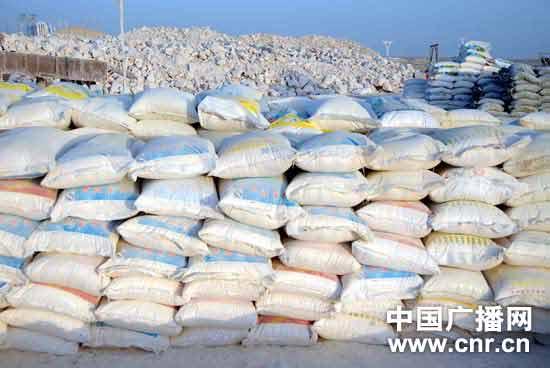 厂区内堆放的大白粉