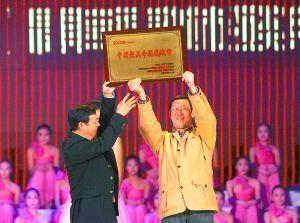 重庆的颁奖方式很特别。 本报记者 何熠 摄