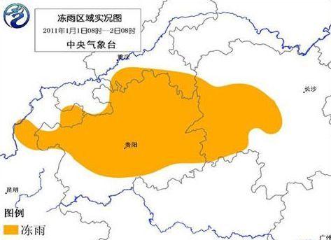 冻雨区域实况图(2011年1月1日8时至1月2日8时) 图片来源:中国天气网