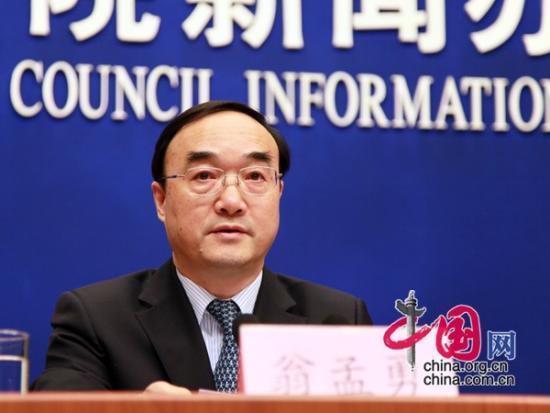 交通运输部副部长翁孟勇 中国网 杨楠 摄