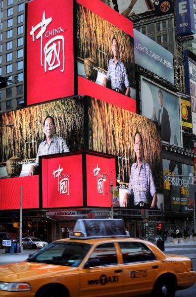 我国国家形象片在美首播引来游人驻足观望。新华社记者申宏摄
