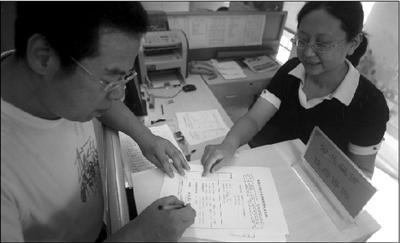本市已经开始进行公租房申请家庭登记,今年首批公租房就会配租。(资料图片)本报记者 欧阳晓菲 摄