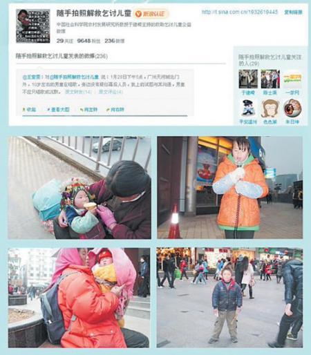 这些乞讨儿童的照片,分别拍摄于长沙市火车站,远大路立交桥,黄兴路