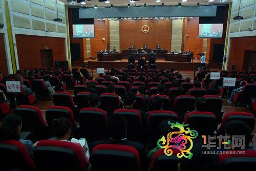 今日,李庄漏罪案在重庆市江北区法院开庭审理。这是庭审现场 法院供图。