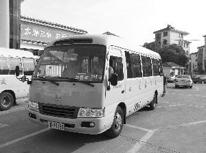 """""""最牛公交公司""""只用丰田中巴无锡马山回应是从安全实用考虑"""