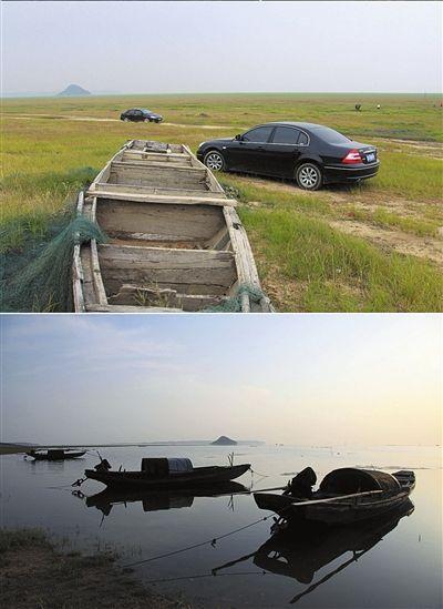 鄱阳湖大面积干涸这张拼版照片显示的是:上图为5月25日,当地的私家车辆行驶在江西九江市都昌县鄱阳湖区干涸的湖床上;下图为2010年5月11日在相同地点拍摄的停泊在湖面的渔船。新华社发