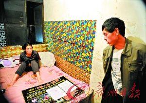 7月16日,云南高院向被害人家属送达了作出的再审决议书。图为被害人父母王廷礼、陈礼金。CFP供图