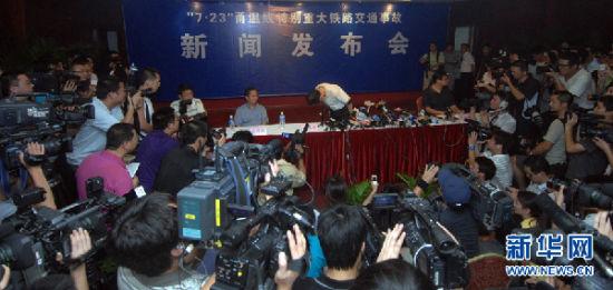 资料图片:7月24日,铁道部发言人王勇平在新闻发布会上向一名从D301次列车上幸存的记者鞠躬致歉。