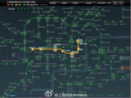 故障区段。来源:上海地铁