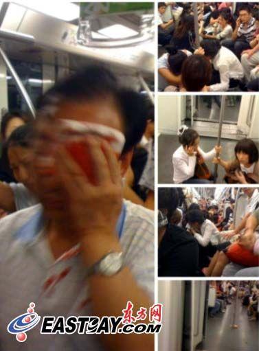 图片说明:事故列车上乘客拍到的现场图片