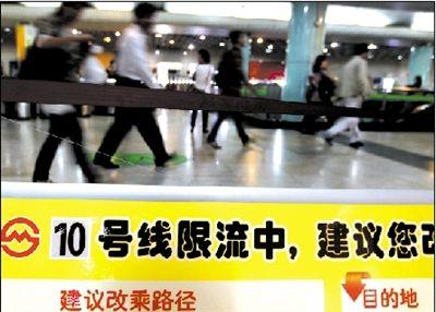 9月27日,上海地铁2号线与10号线的换乘站台上摆放着醒目的显示牌。 新华社发