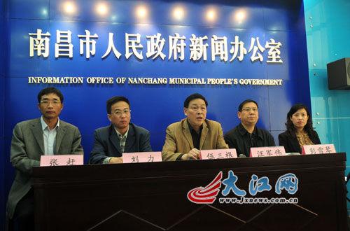11月21日下午,南昌市召开新闻发布会通报情况。