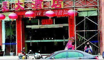 受害人小贝曾在这家酒店被疑犯嫖宿。本报记者 何杰 摄