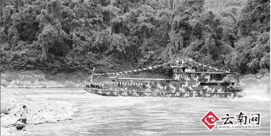 老挝巡逻艇