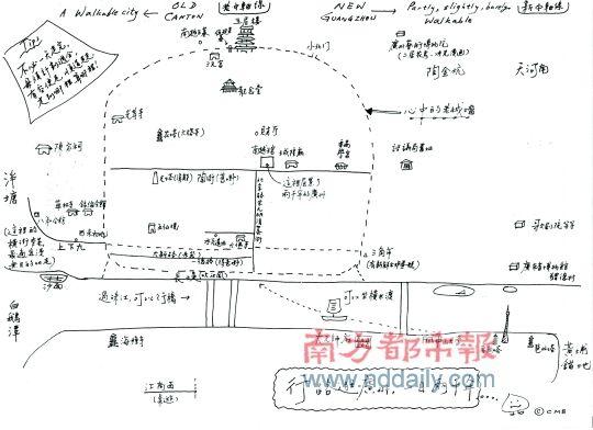 程美宝广州是一个不会装腔作势的城市