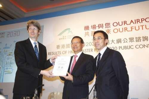香港机场新跑道造价超1300亿元