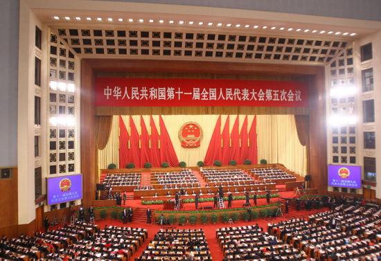 3月5日,第十一届全国人民代表大会第五次会议在北京人民大会堂开幕。新华社记者 陈建力 摄