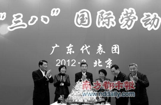 """广东代表团在驻地首都大酒店提前庆祝""""三八妇女节""""。"""