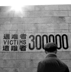 南京大屠杀,南京之痛,也是国人之痛 (资料图片)