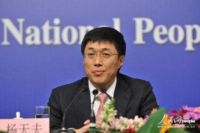 企业负责人代表谈促进实体经济发展:全国人大代表杨天夫