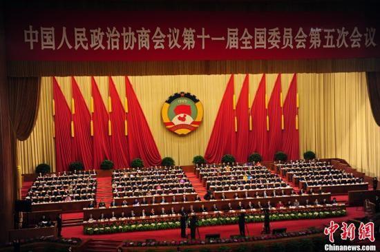 2012年3月13日上午9时,全国政协十一届五次会议在人民大会堂举行闭幕会。中新网记者 金硕 摄