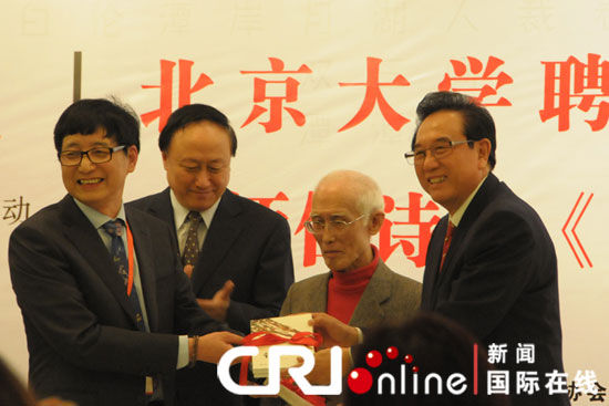 """台湾诗人余光中被北京大学聘请为""""驻校诗人""""现场。"""