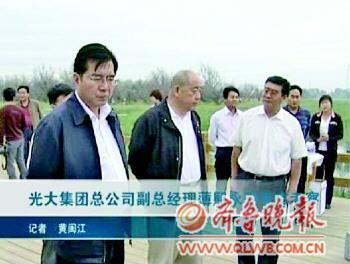 thin Hee Yong (front row, second from left) inspection in Zhangye, Gansu Province, the TV screen. ( piece of information)