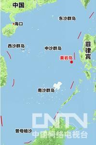 黄岩岛自古就是中国固有领土,是中国南海中沙群岛中唯一露出水面的岛屿。资料图