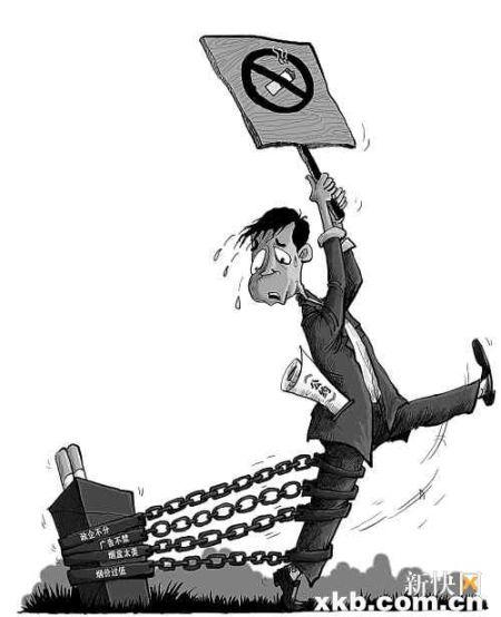 烟草官大骂 控烟 卖国图片