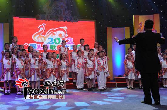 儿童歌曲大奖赛复赛