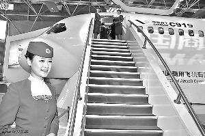 2011年6月20日,中国自主研制的大型客机C919样机亮相巴黎航展。新华网照片