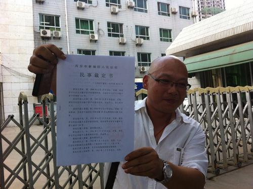 药家鑫之父被要求兑现20万遗赠案原告撤诉