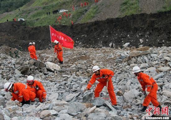 新疆新源山体滑坡遇难者升至13人