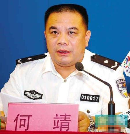 广州市公安局党委副书记、副局长何靖资料图