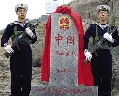 2005年11月1日,驻沪海军某部官兵在上海市建委的协助下,在长江口外佘山岛竖起领海基点界石。领海基点石碑标志由政府统一制作,它重约1.5吨。资料图片