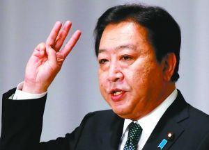 日本首相野田佳彦(资料图)