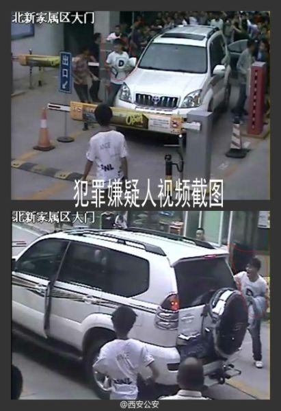 西安公安官方微博发布的嫌疑人视频截图
